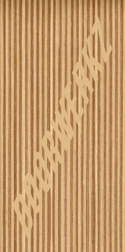 825 RECON WOOD LAYER